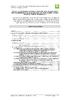 STUD_2007-2014_PlanBRUIT_CSCduRIE - application/pdf