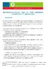 IF_NRJ_Ecodesign_FR.pdf - application/pdf