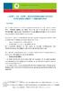IF_NRJ_Ecodesign_NL.pdf - application/pdf