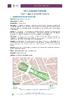 ENV-406_IF5_20170102_Elisabeth_NL.pdf - application/pdf