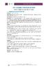 ENV-406_IF8_20170102_Roi_Baudoin_NL.pdf - application/pdf