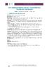 ENV-406_IF17_20170102_Dubrucq_TT_NL.pdf - application/pdf